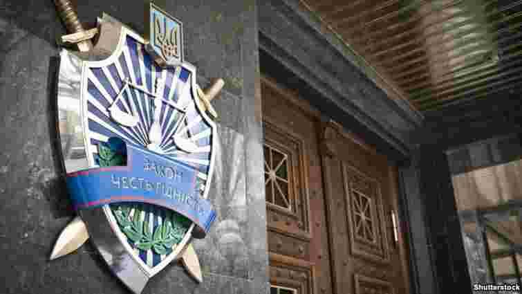 Генпрокуратура попросила Верховний суд дозволу на арешт 276 суддів Криму