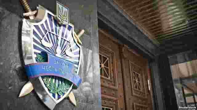 ГПУ направила до суду справу проти екс-чиновників Нацбанку і «Аграрного фонду»