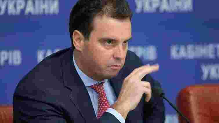 Російський бізнесмен Чичваркін не буде новим головою «Укрнафти», - міністр економіки