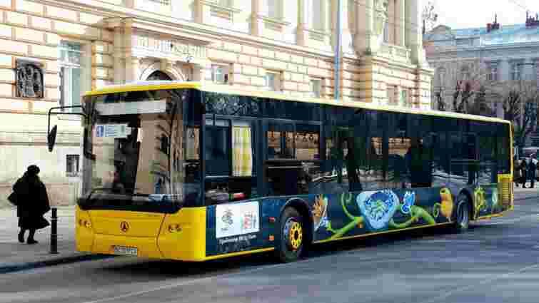 У конкурсі на оформлення громадського транспорту Львова взяли участь двоє людей