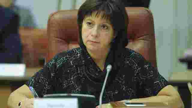 Міністр фінансів закликала депутатів ухвалити 4 закони для отримання $3,2 млрд від МВФ
