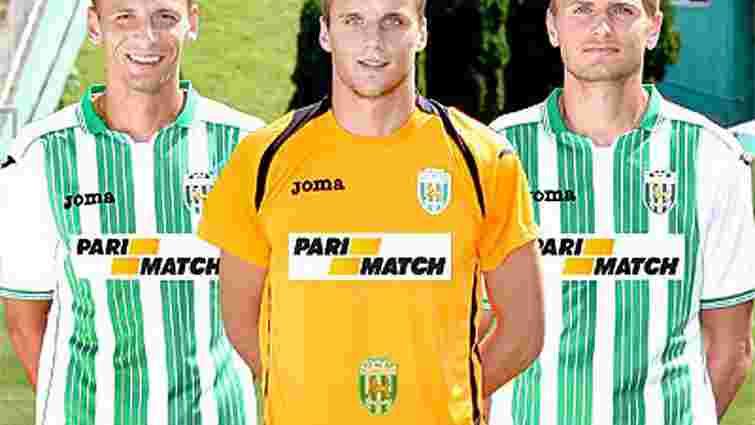 Новим титульним спонсором ФК «Карпати»  стала компанія «Парі-Матч»