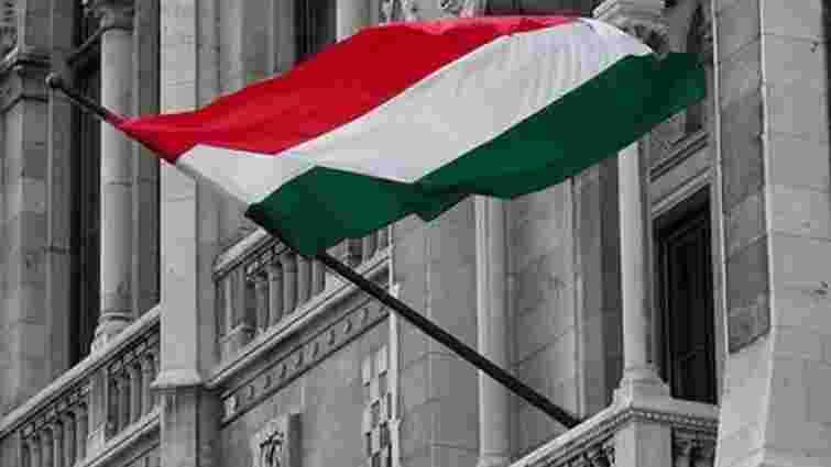 Угорщина визнала, що шпигує проти України з метою «захисту угорців»