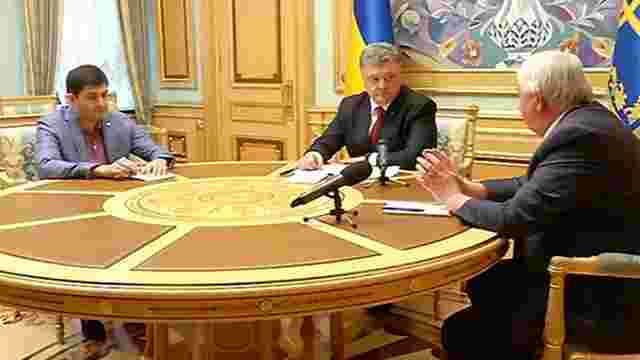 Петро Порошенко організував круглий стіл з генпрокурором і його заступником