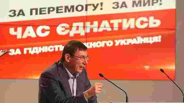 БПП і «Народний фронт» домовляються про об'єднання на місцевих виборах