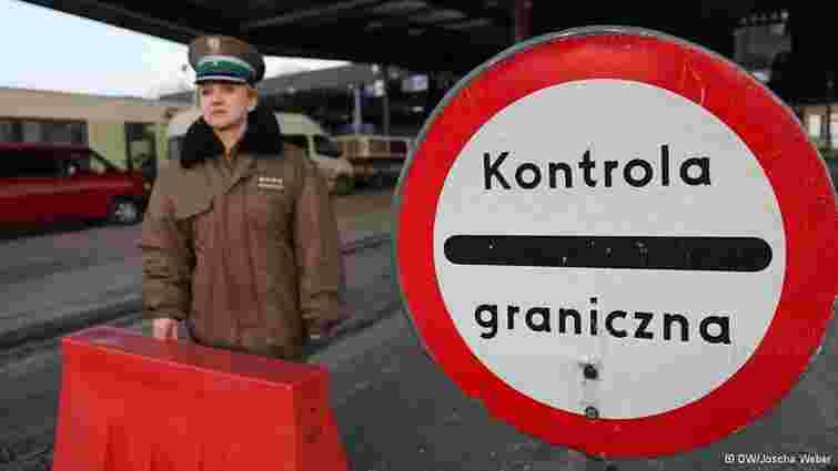 Маріупольці не змогли отримати притулок в Польщі