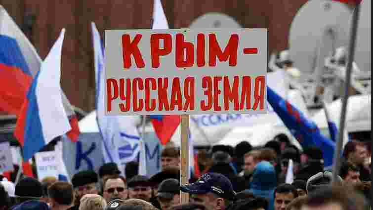 У Росії ліквідовано Міністерство Криму