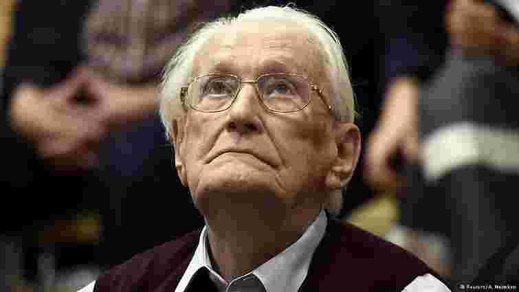 Німеччина засудила до чотирьох років позбавлення волі колишнього «бухгалтера Освенціма»