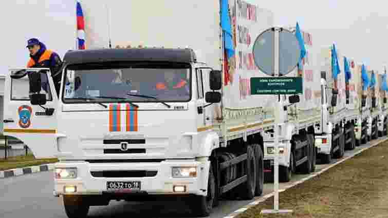 Черговий російський «гумконвой» перетнув український кордон