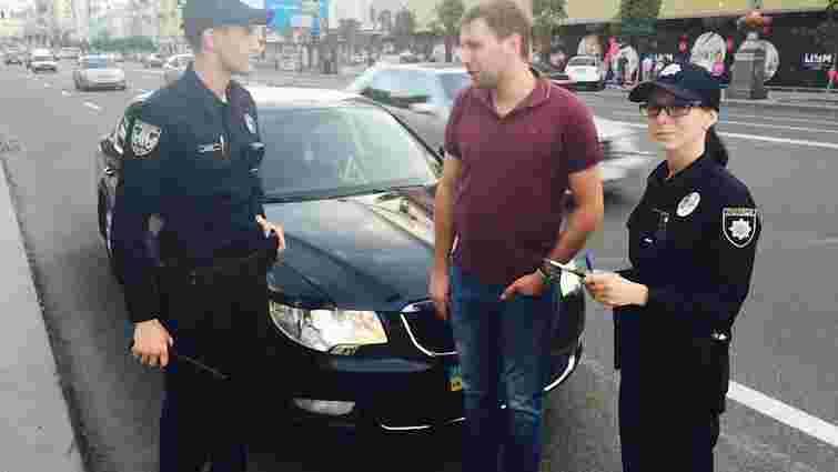 Нова поліція оштрафувала Парасюка за грубе порушення ПДР
