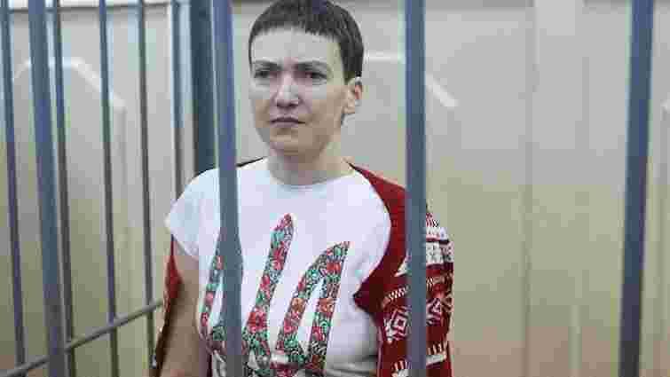 Савченко просить генсека ООН добитися проведення суду над нею в Москві