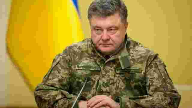 Порошенко запевнив, що проект змін до Конституції не передбачає «особливого статусу» Донбасу
