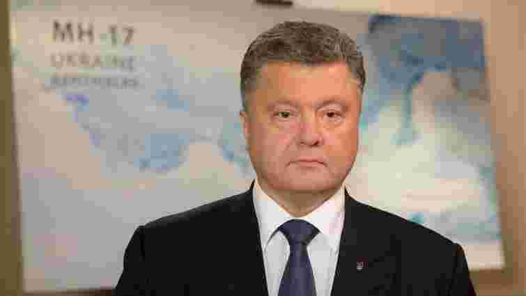 Порошенко наголосив на необхідності покарати винуватців трагедії MH17