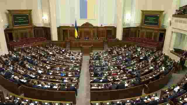 Депутати почали сесію з хвилини мовчання за жертвами катастрофи рейсу МН17