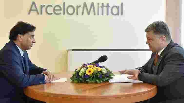 «АрселорМіттал Кривий Ріг» має намір інвестувати в Україні $1,2 млрд