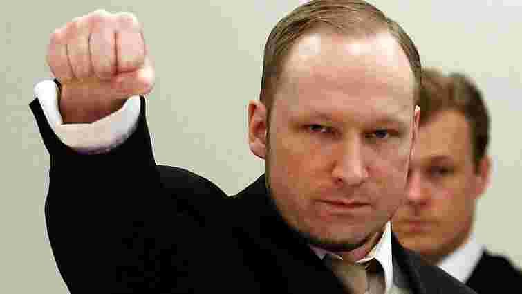 Сумнозвісний терорист Брейвік вступив до Університету Осло