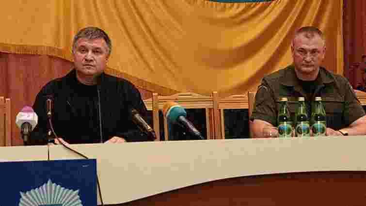 Аваков представив нового керівника міліції Закарпаття