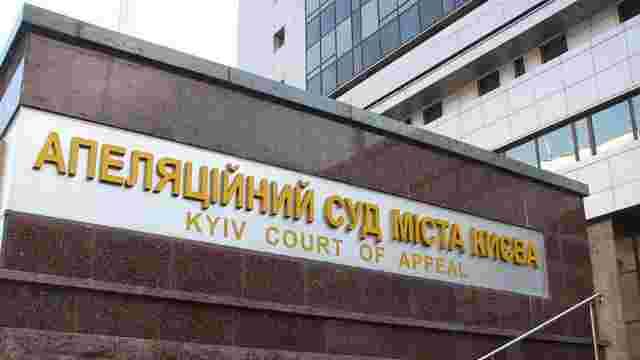 Апеляційний суд залишив екс-заступника прокурора Київщини Корнійця під вартою