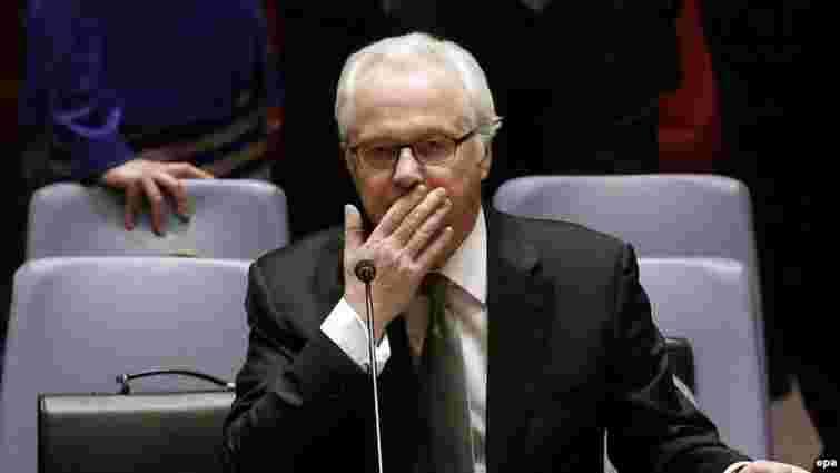 Росія запропонувала ООН альтернативну резолюцію щодо авіакатастрофи рейсу МН17