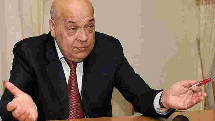 Москаль заявив про відкриття справи про бандитизм за фактом стрілянини у  Мукачеві