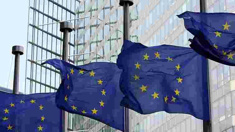 Єврокомісія виділила Україні €600 млн кредиту