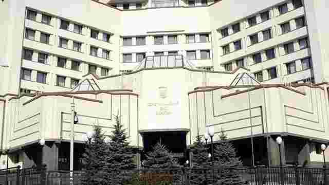 Конституційний суд відкрив провадження щодо законопроекту про децентралізацію