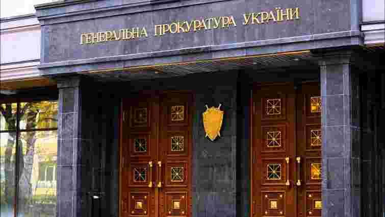ГПУ викликала на допит колишнього керівника  СБУ у  Закарпатській області