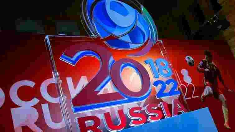 Збірні України та Росії розведуть під час жеребкування ЧС-2018