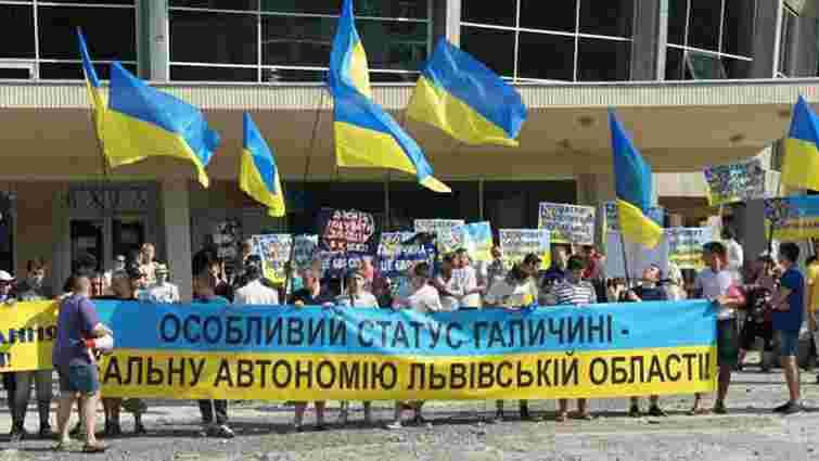 Через сепаратистський мітинг біля Львівського цирку СБУ відкрила кримінальну справу
