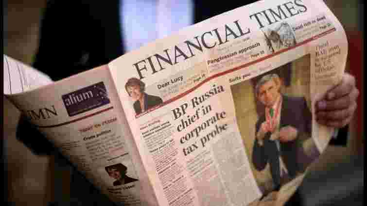 Власник Financial Times має намір продати газету