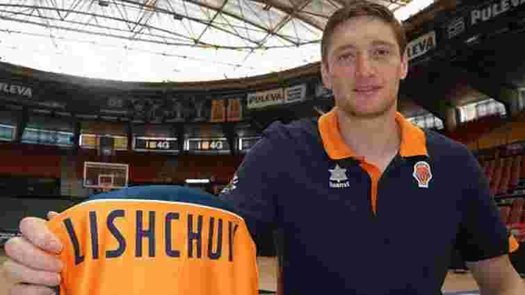 Український баскетболіст приєднався до складу іспанського клубу
