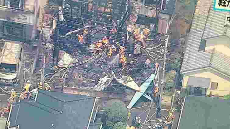Падіння літака в Японії забрало життя трьох людей