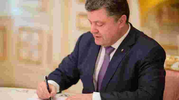 Порошенко пообіцяв найближчим часом підписати закон про національну поліцію