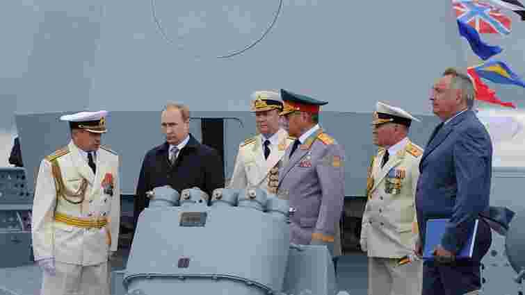 Путін затвердив зміни до Морської доктрини РФ