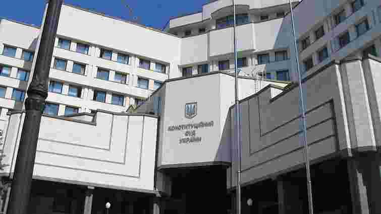 КСУ розгляне законопроект про «особливий статус» Донбасу без Бауліна