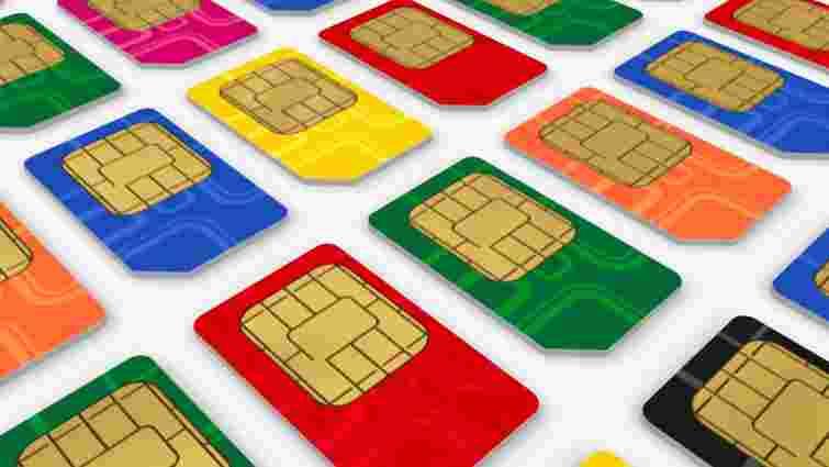 Абонентів мобільного зв'язку позбавлять анонімності