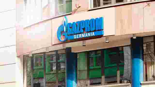 «Газпрому» заборонили продавати природний газ на німецьких АЗС