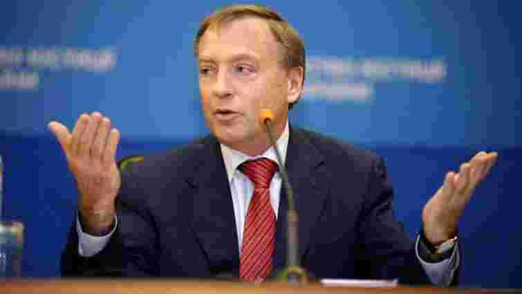 Син Лавриновича пообіцяв виплатити за батька ₴8,5 млн застави
