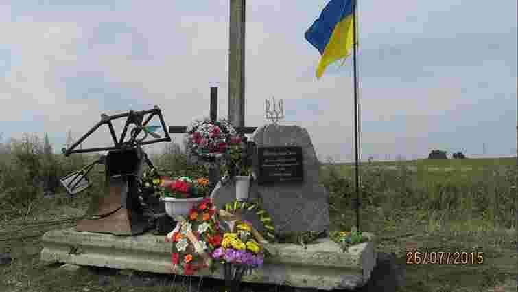 Загиблим саперам із Самбора встановили пам'ятник під Маріуполем