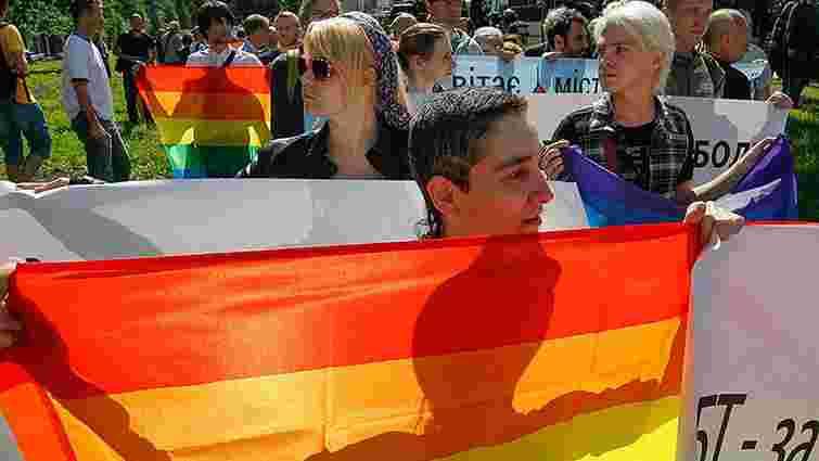 Дві гей-пари через ЄСПЛ вимагають від України визнання одностатевих партнерств на рівні шлюбу