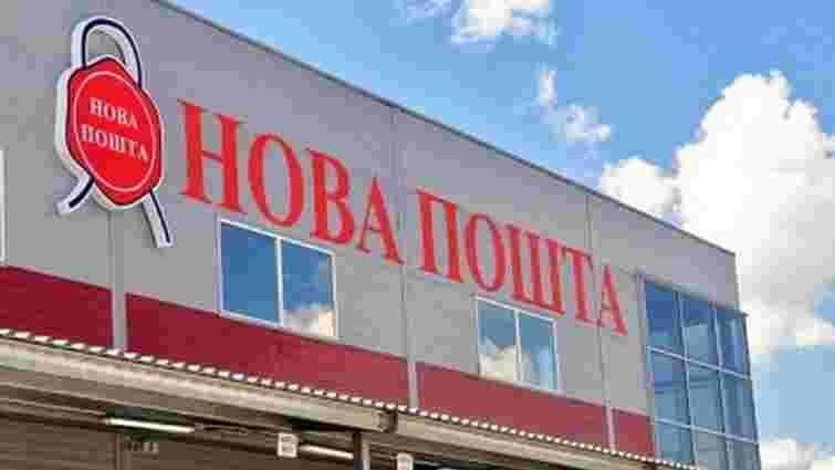 У Полтавській області невідомі пограбували відділення «Нової пошти»