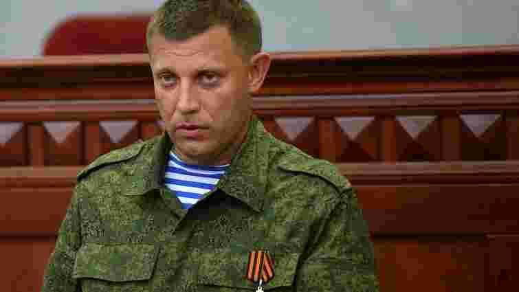 Начальник МВС Донеччини оприлюднив «галерею портретів» розшукуваних «міністрів» ДНР