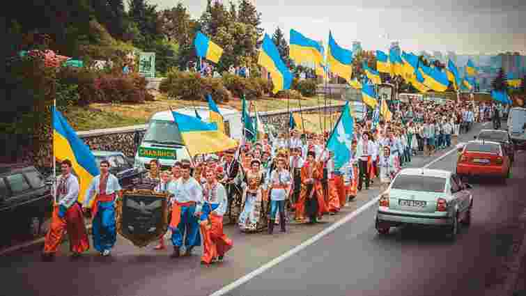 Серед українців зросла загальнонаціональна самоідентифікація, - опитування