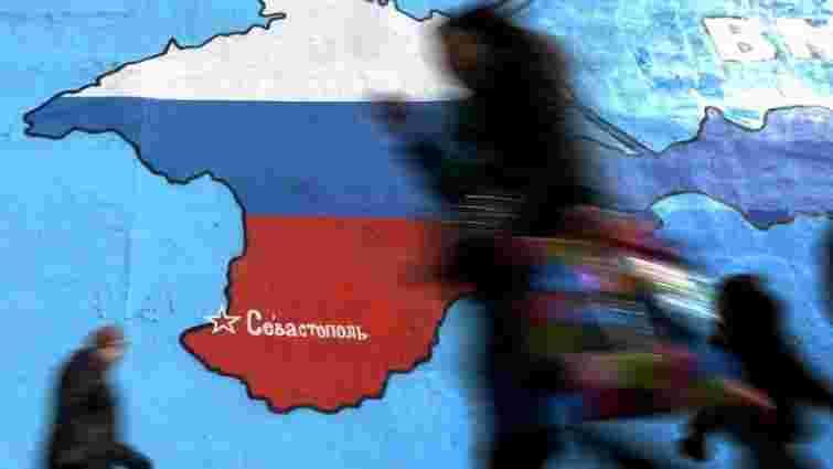 МЗС України передало в уряд пакет санкцій проти окупованого Криму