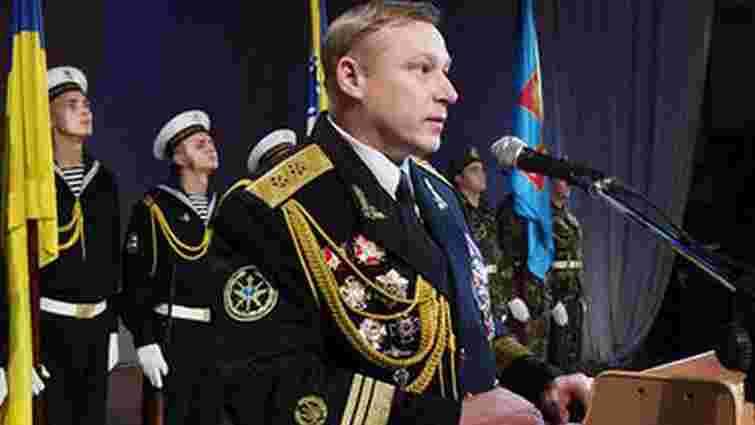Екс-заступнику командувача Військово-морських сил України оголошено підозру у держзраді