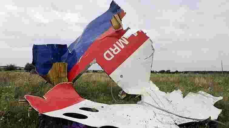 Українська делегація візьме участь у реконструкції авіакатастрофи MH17 у Нідерландах