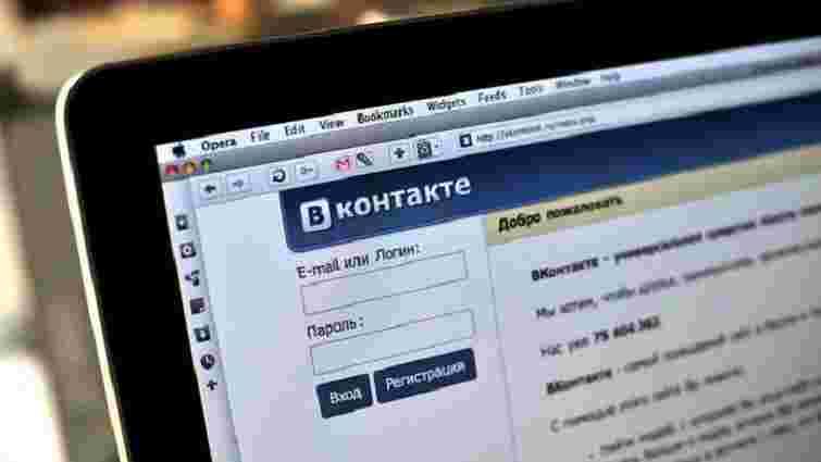 Соціальна мережа «ВКонтакте» дала збій