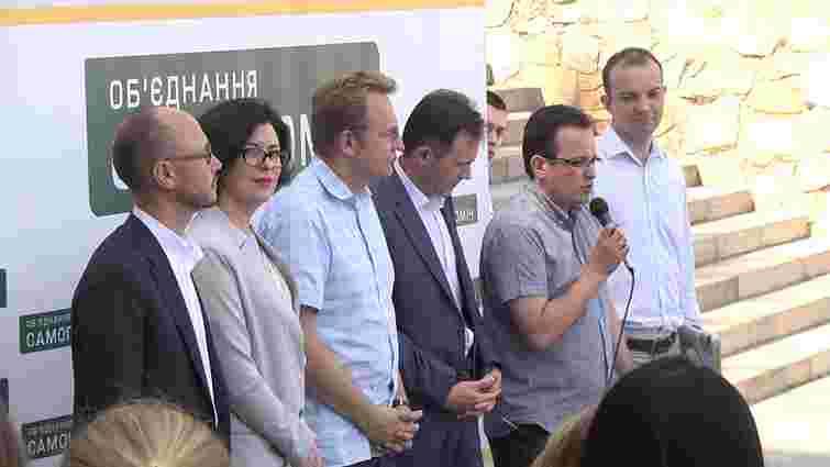 «Самопоміч» відкрила списки кандидатів на місцеві вибори