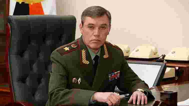 ГПУ готується до заочного засудження начальника генштабу РФ за війну на Донбасі