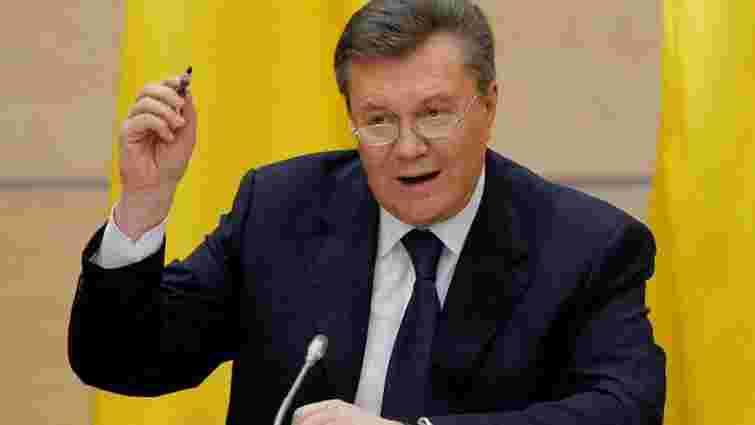 Віктора Януковича викликали 11 серпня до Генпрокуратури, - Урядовий кур'єр